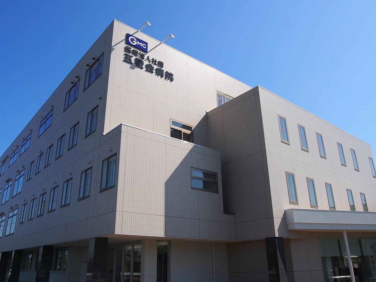 札幌 病院 コロナ